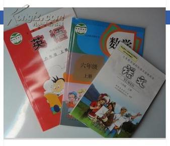 014最新小学人教版课本 教材6六年级上册语文数学英语全套3本教科图片