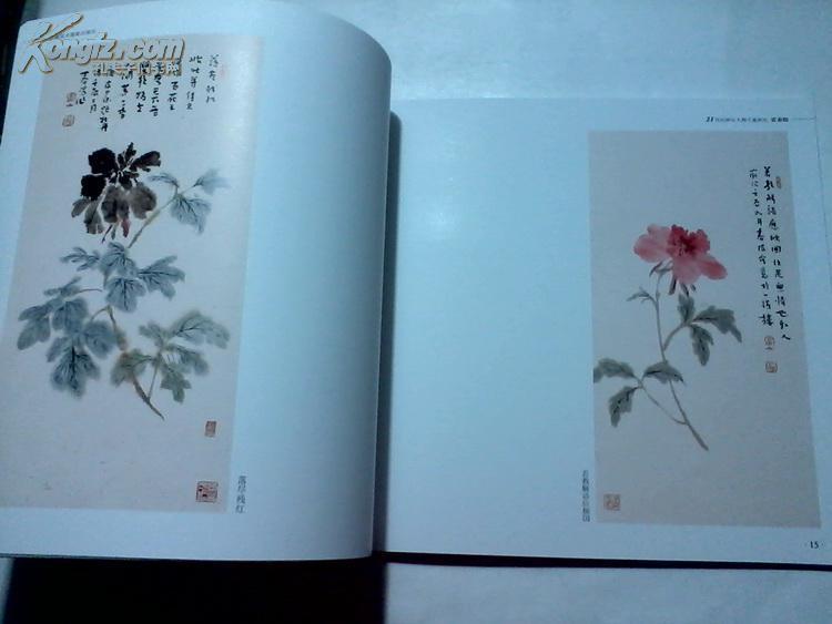 霍春阳画集 21世纪画坛人物个案研究 写意花鸟画【内图实拍图片