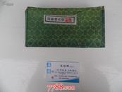 中国珍品《景德镇名瓷》(5个一套全,盒的尺寸:18*9*4厘米)