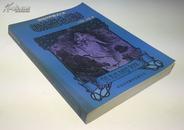 【赠品,随500元以上订单赠送,单独下单无效】 朗格蓝色童话(朗格世界童话大系),【详见说明,请勿随意下单】