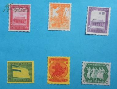 满蒙建国10周年邮票一套