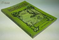 【赠品,随500元以上订单赠送,单独下单无效】 朗格橄榄色童话(朗格世界童话大系),【详见说明,请勿随意下单】