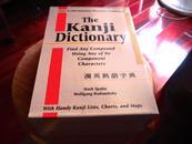 精装本带涵套《汉英熟语字典》少见 原版   D1