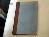 灌溉工程设计参考手册(民国三十四年)