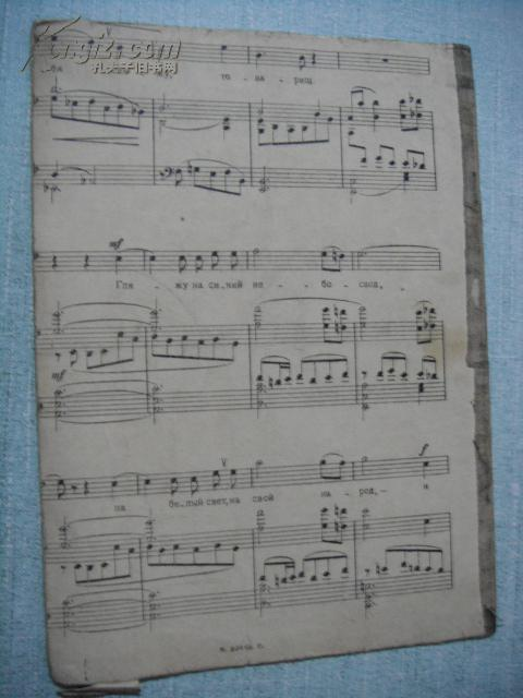 【图】边寨之歌:扬琴独奏·民族管弦乐队伴奏:简谱本图片