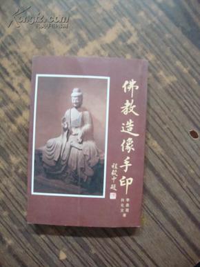 北京/欢迎各位书友光临《华龙书店》...