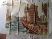 1959年1开中国历史挂图《郑和下西洋》