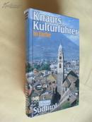 德文原版 画册 Knaurs Kulturführer in Farbe.       图文并茂