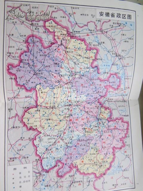 【图】安徽省地图册_价格:16