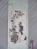 北京畫院院長  王明明 國畫人物一幅 自鑒 48*98厘米