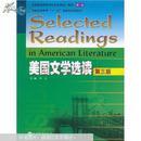 美国文学选读  第三版