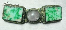 古早:崁珠宝鎏金带扣