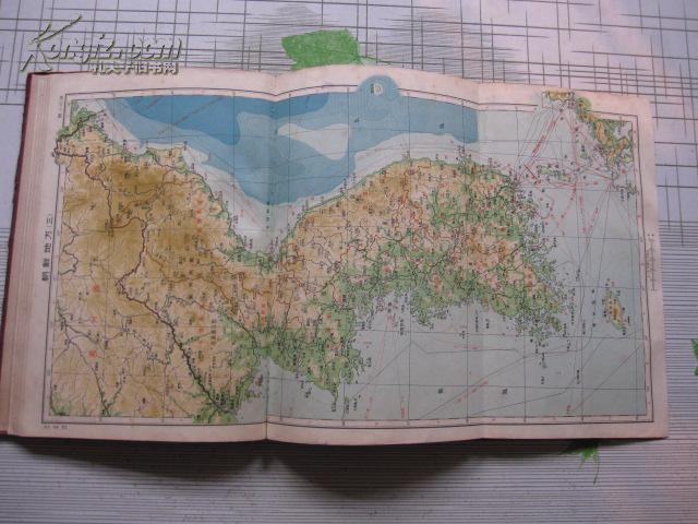 【图】昭和日本地图 全一册