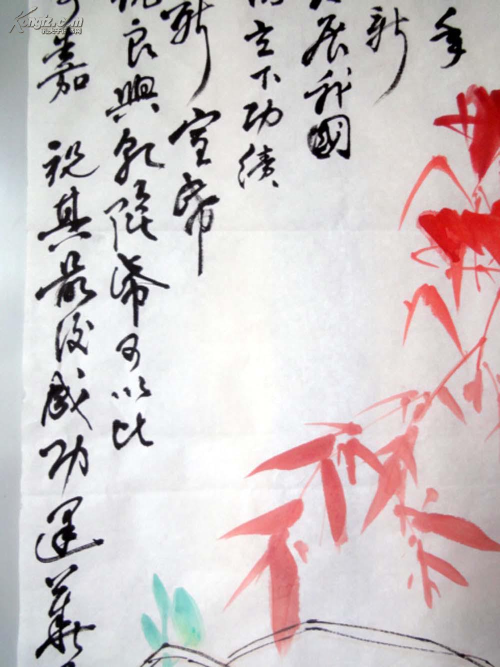 【图】安徽著名老书画家【张建中】四尺整张图片