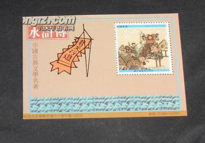 《纪念张》中国古典文学名著----水浒传(顾大嫂登州大劫牢)。