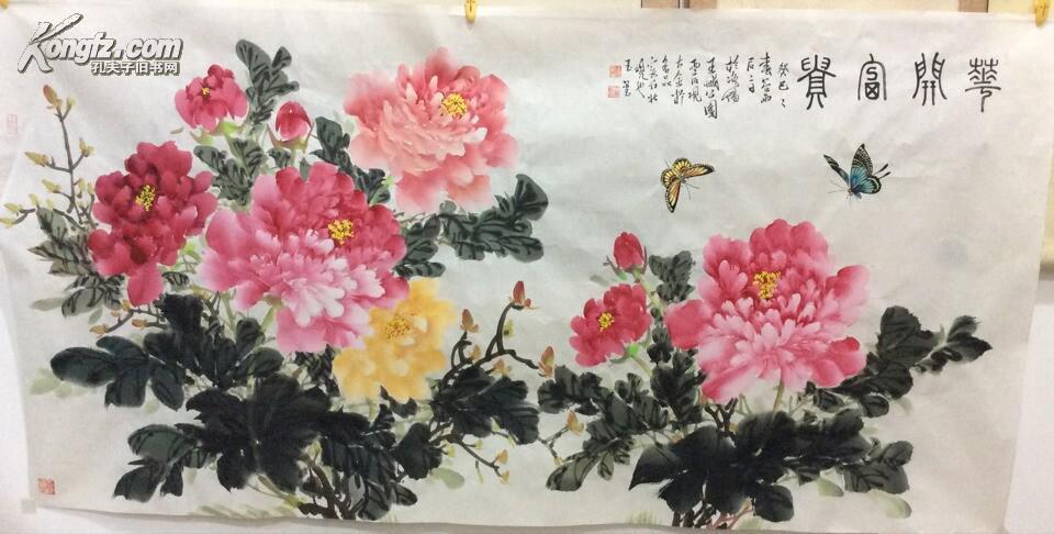【图】玉玺书画作品-写意牡丹-名人字画-四尺横幅图片