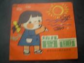 幼儿图画--幼儿园小班儿童使用