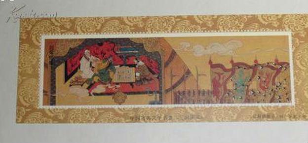 中国古典文学名著《三国演义》纪念张---关云长刮骨疗毒