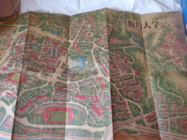 【图】漫步厦门大学(袋装手绘正版地图