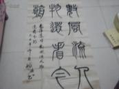 山西(康铁旺书画)