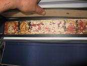 大英図书馆所蔵 梵文法华経写本OR2204写真版原版影印仅见