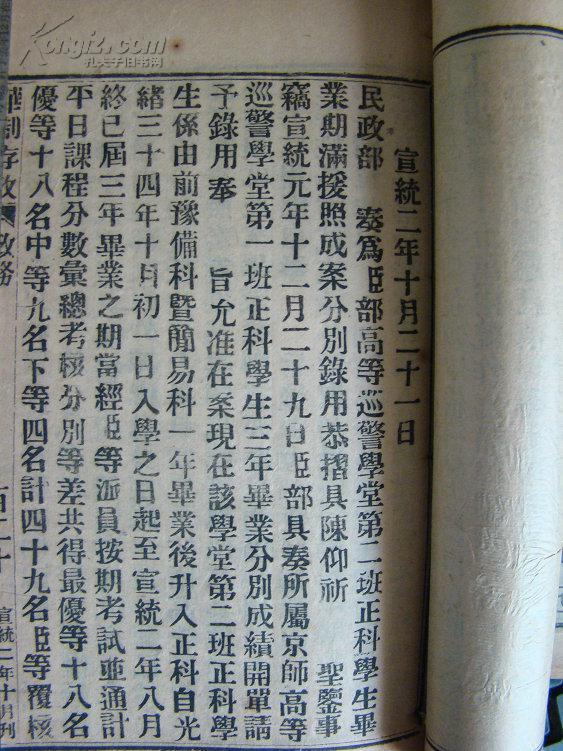 白鹤山科三考场平面图