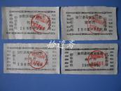 1965年黄冈县奖售食糖票1、3、5、10斤四种