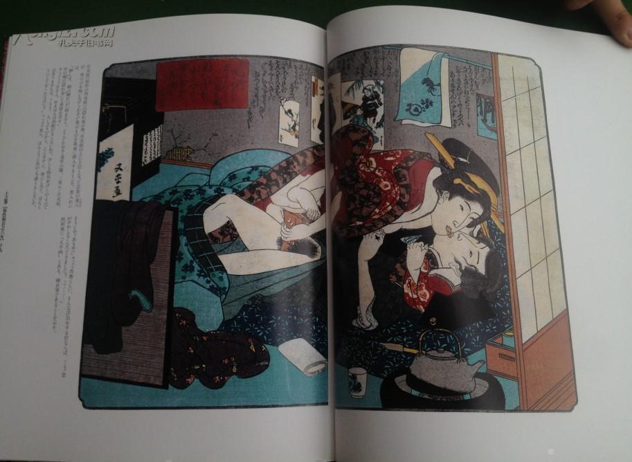 性爱囹�a�._《性爱爱浮世绘 江戸春画的世界》