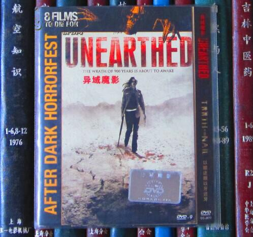 dvd-异域魔影 / 以眼还眼以牙还牙 unearthed / tooth
