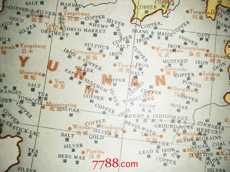 【图】1917民国北洋军阀地图