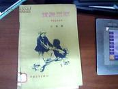 前后三年——李世昌的故事