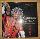 中国戏曲  chinese opera images and stories