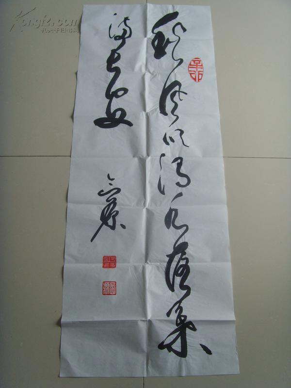 》中的一句)(中国书画家图片