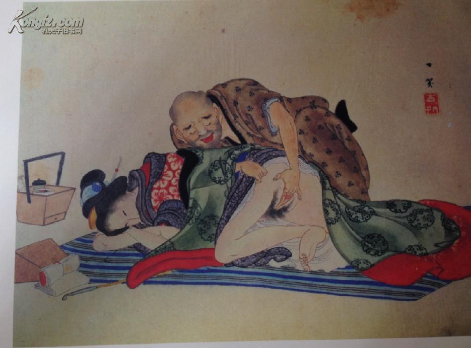 蔵99春画图 现代春画图 美国春画全图肉笔春画