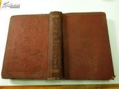 5452:《作文类典》分法律门-外交门-伦纪门-衣食住行等31门