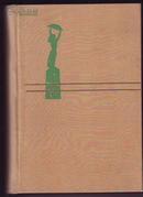 《祖国的光复》(1960年1版1印.绢面白纸精装本).