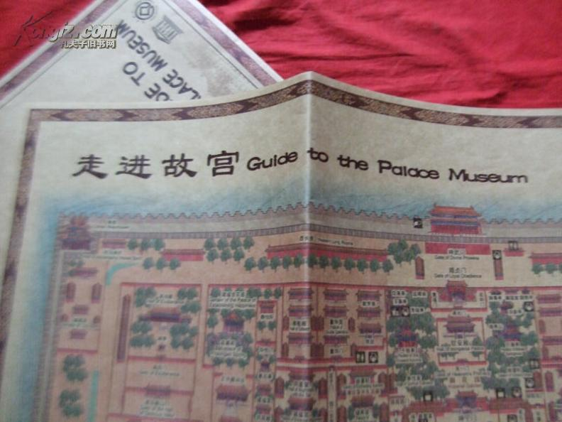 【图】北京手绘旅游地图:故宫