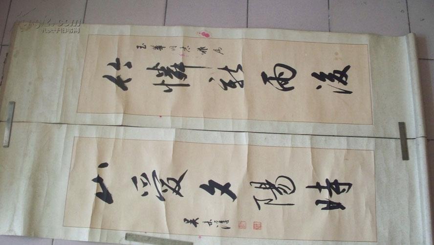 【图】中国书画函授大学教授图片