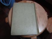 1976年精装本《石遗室诗话》D5