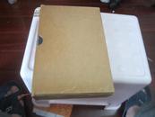 1956年初版《孙中山选集》上下册全 带菡套. 内附赠孙中山诞辰九十周年纪念邮票 两枚全 品好  B7