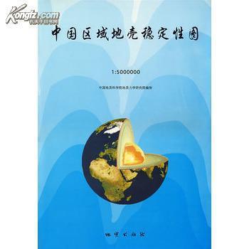 中国真人小鸟稳定性图(v真人说明书)1:5000000地壳女警南觉醒性感区域图片