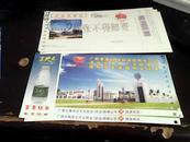 中国邮政贺年有奖明信片(样张)...