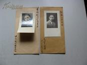 稀见广东文献 民国早期 台山师范学校 学生原版照片10张 多有毛笔签赠    B4