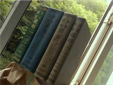 四部备要  03-06 十三经注疏  精装 布面 巨厚 四册全  中华书局 民国二十四年(1936)  一版一印