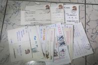 邮品  实寄明信片20枚