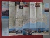 北戴河旅游图1992年5月1版1印