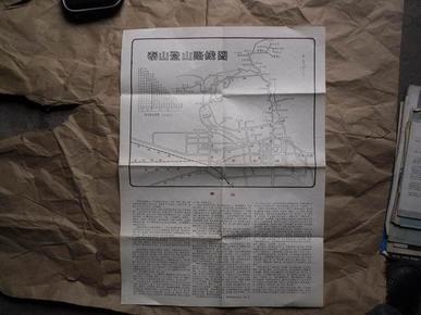 泰山登山路线图(泰山胜览)