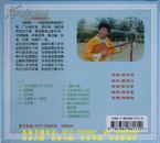 客家山歌精品:汤明哲演唱专辑 (四海飞歌一二)(VCD)