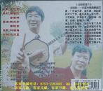 客家山歌精品:汤明哲演唱专辑 (四海飞歌 三、四)(VCD)