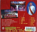 客家山歌精品:余耀南大师作品晚会 (VCD)